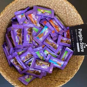 Pour Pâques Purple Store vous offre des #chocolats ! #LaPurplerieNestJamaisFinie